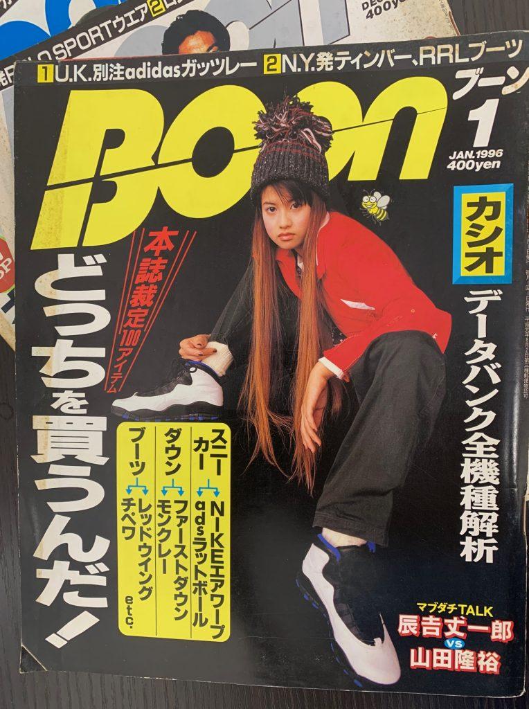 雑誌Boon