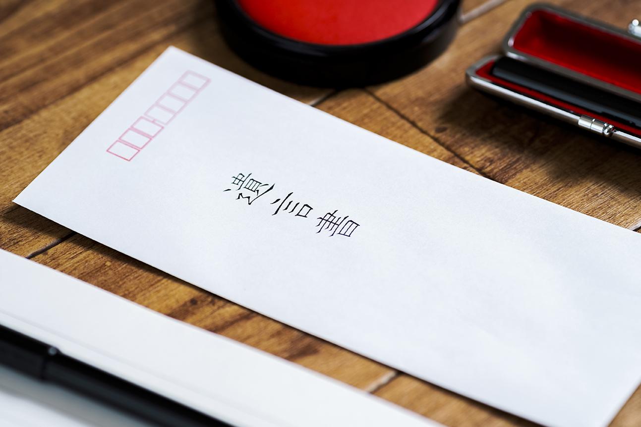 自筆証書遺言に係る遺言書の保管制度