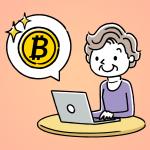 仮想通貨も相続の対象になるのでしょうか?